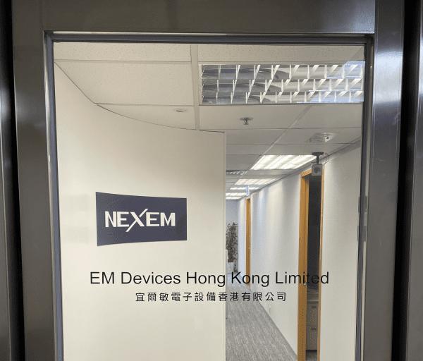 EMD 香港.